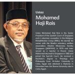 Mohamed_Haji_Rais