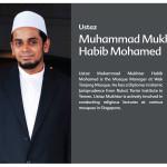 Muhammad_Mukhtar_Habib_Mohamed